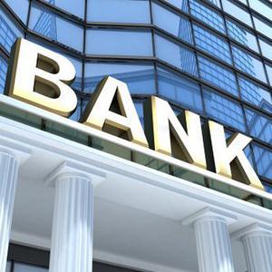 Банки Шилки