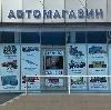 Автомагазины в Шилке