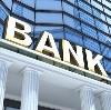 Банки в Шилке