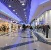 Торговые центры в Шилке